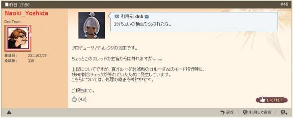 ff14ss20120430d.jpg