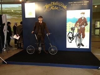 自転車の各ショップさんたちも ...