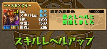 akakanu_01.png