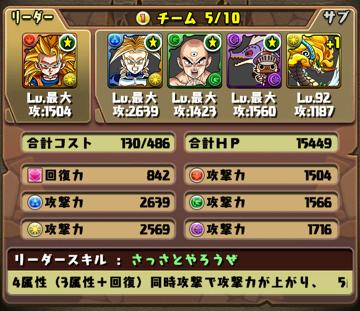 goku_02.png