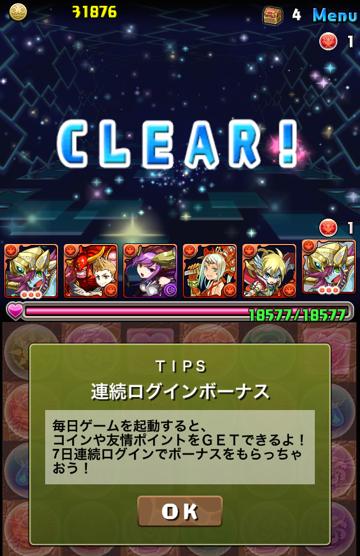 kamigami_01_01.png