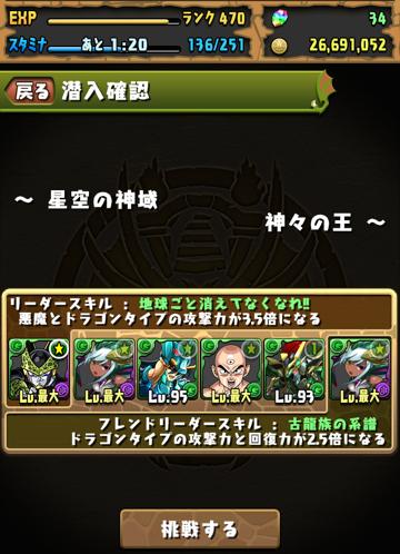 kamigami_02.png