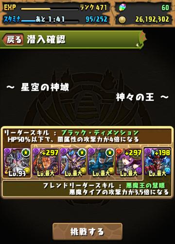 kamigami_06_01.png