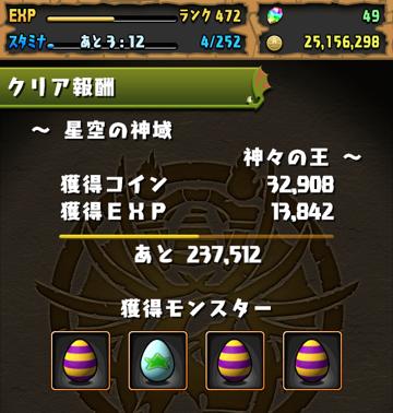 kamigami_08_02.png