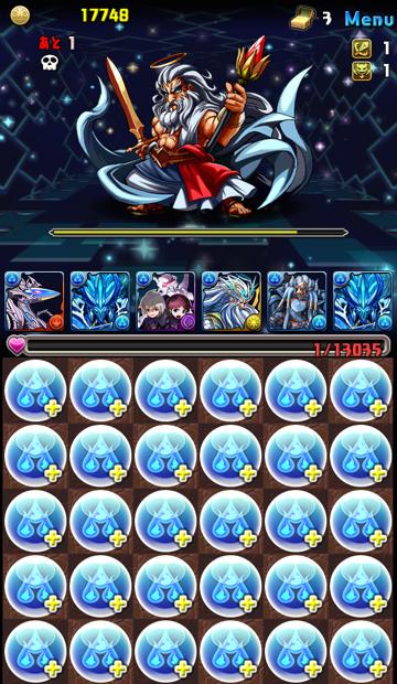 kamigami_14_02.png