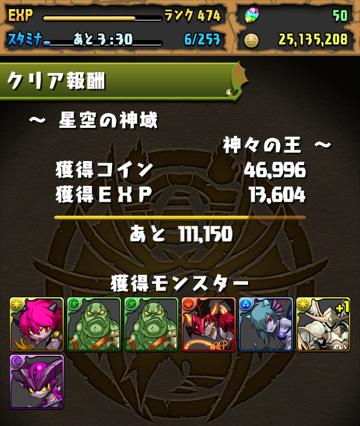 kamigami_17_02.png