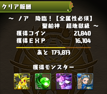 noa_hikari_02.png