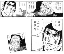 $ゆっきーママと巫ゆきちぃママの【BAR暁の雫】