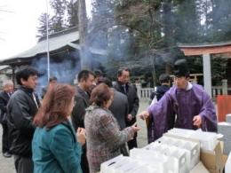 十二支社鎮座祭