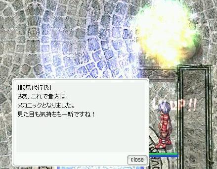 screenmagni7572.jpg
