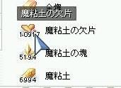 screenmagni7582.jpg
