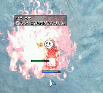 screenmagni8012.jpg