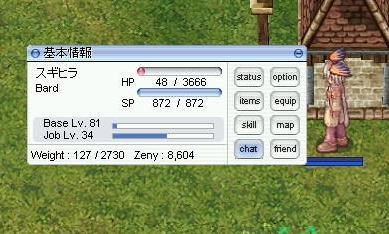 screenmagni8032.jpg