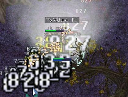 screenmagni8132.jpg