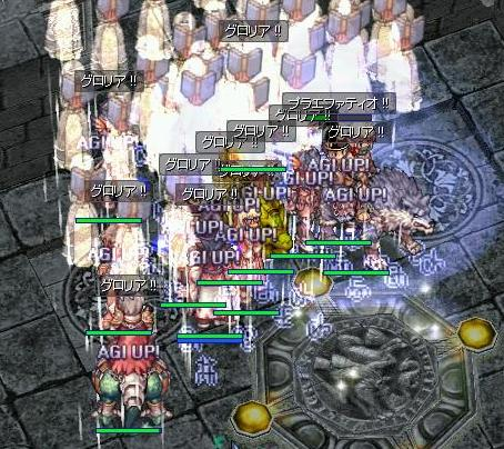 screenmagni8482.jpg