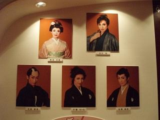 宝塚歌劇JIN・仁の主役写真