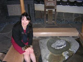 20051201城崎足湯直美
