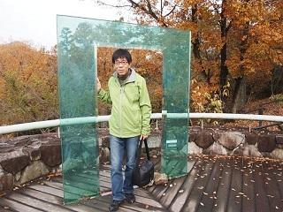有馬富士公園11月恒明