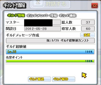 SC_ 2013-03-25 21-57-19-008