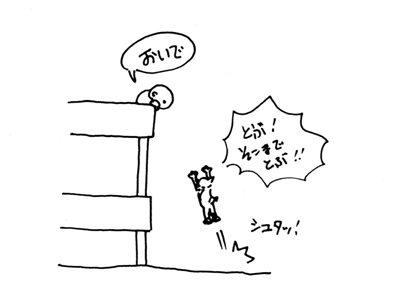 初めてのお布団-04