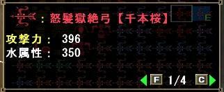 20130326001ow.jpg