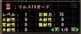 20130326004up.jpg