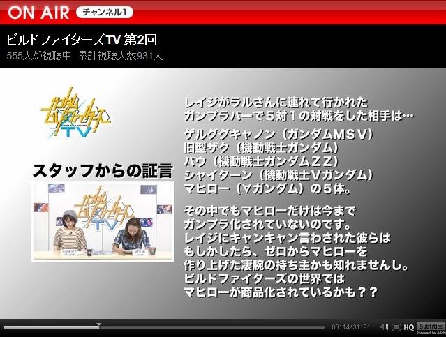 GBFTV2.jpg