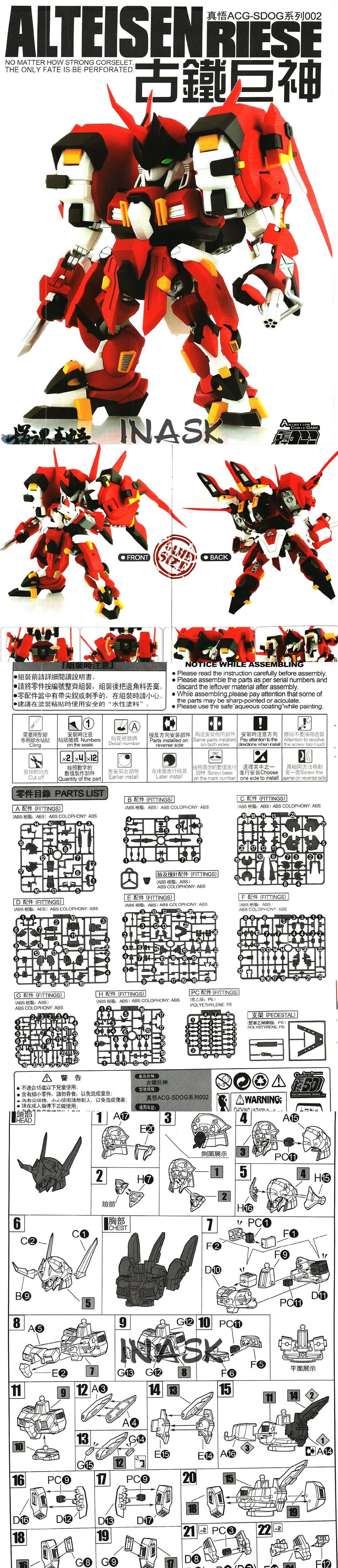 d18-info-01.jpg