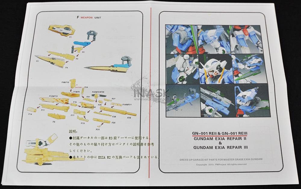 g12-info-003.jpg