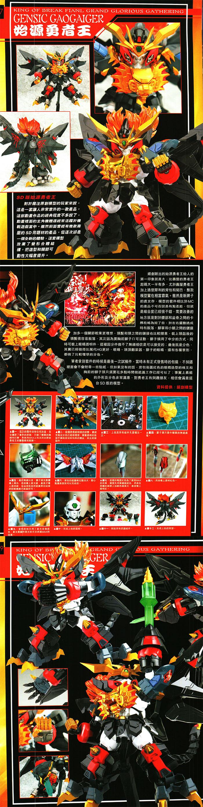 g21-info-04.jpg