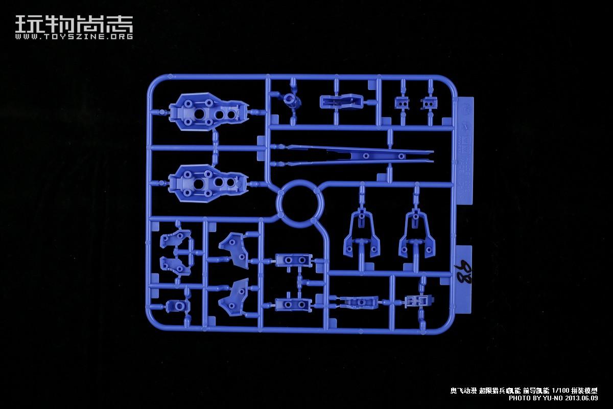 kainar_parts_10.jpg