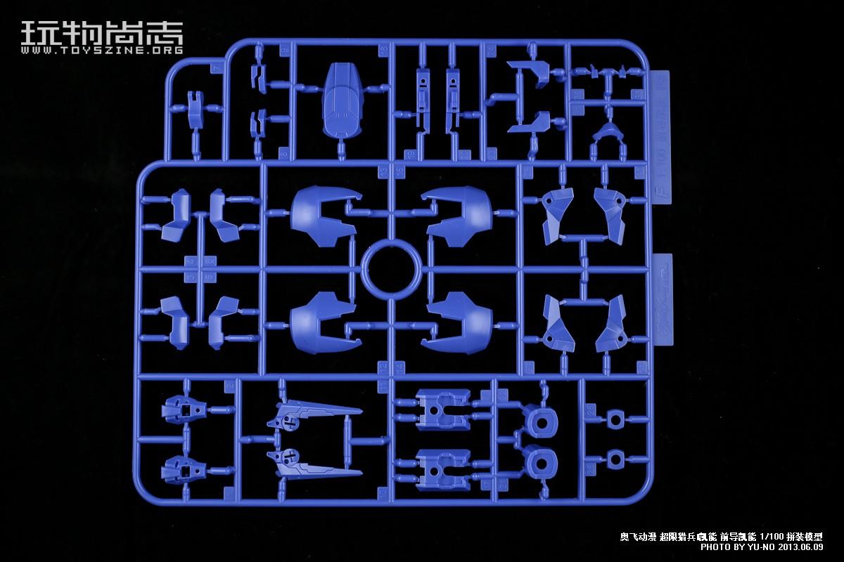 kainar_parts_11.jpg