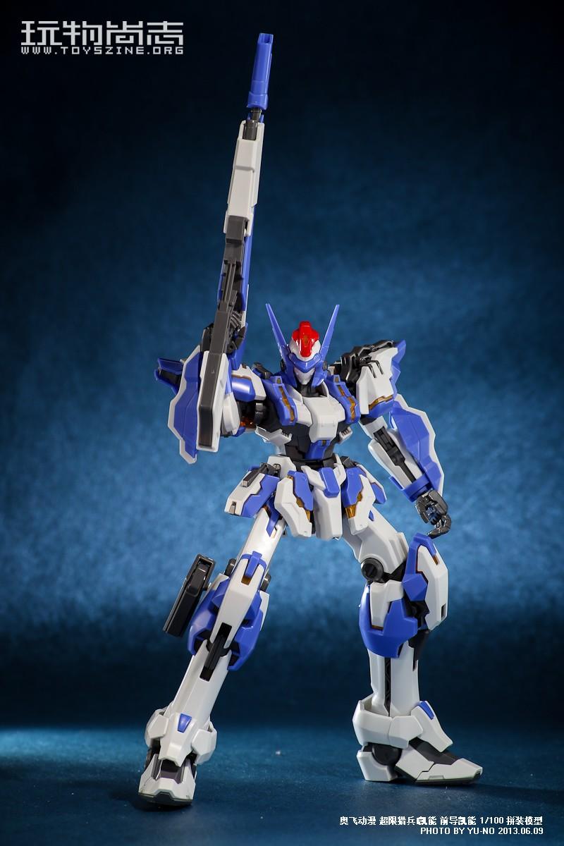 kainar_weapon_01.jpg