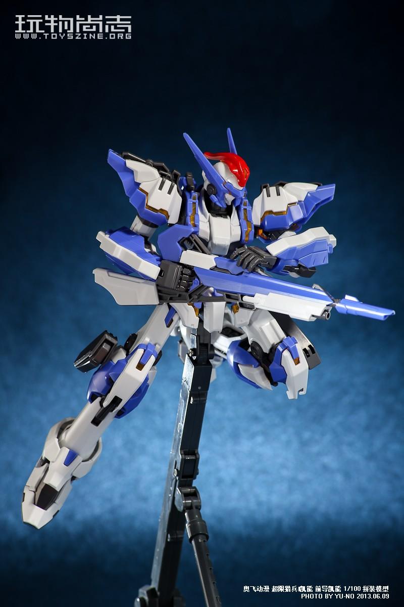 kainar_weapon_02.jpg