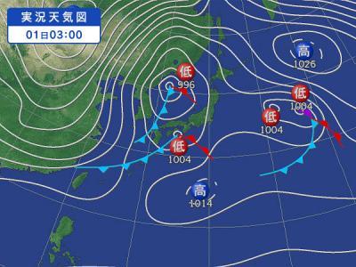 weathermap00[2]_convert_20141201080335