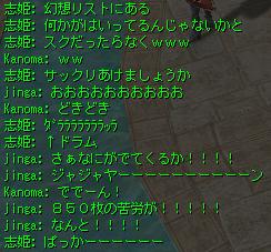 幻想のギフトボックス3