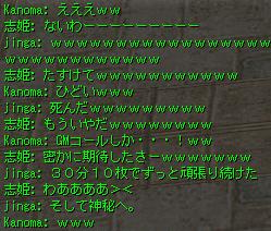 幻想のギフトボックス5