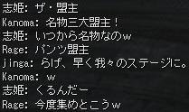 シャイニー プラットフォーム6