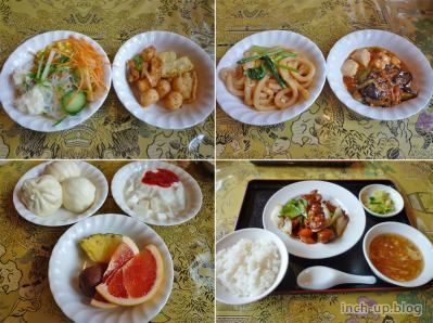 酢豚とサラダバー