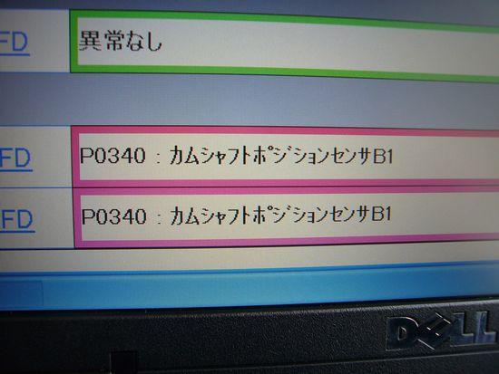 P1240897.jpg