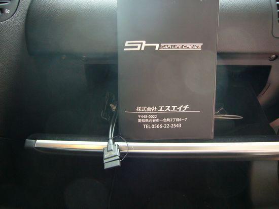 P1250090.jpg