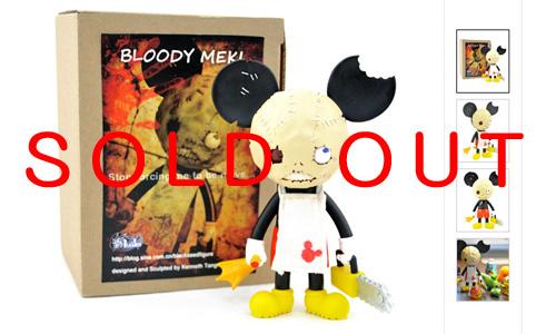 blog-bloody-meki-soldout.jpg