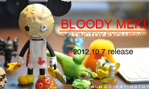 blogtop-bloody-meki-realese.jpg