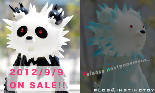 blogtop-instinctoy-inc-2012-panda-ghost-sale-in-japan.jpg