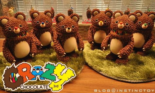 blogtop-muckey-3rd-crazy-chocolate_201402011146380ad.jpg