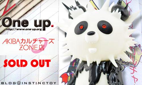 blogtop-oneup-akiba-pandainc-soldout.jpg