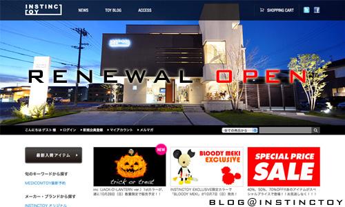blogtop-renewalopen-instinctoy-online-shop.jpg