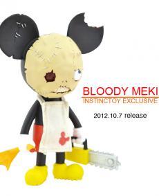 bloody-meki-lastlimage.jpg