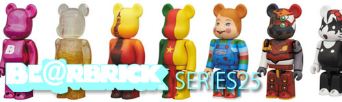 bnr-bearbrick-series25-sale.jpg