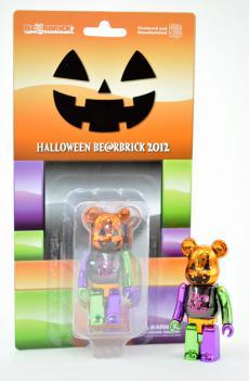 halloween-2012-bear-01.jpg